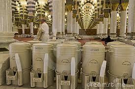 Tempat minum air zam zam yang disediakan Kerajaan Arab Saudi di Mekah