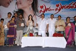 Photo Gallery -  Priya Priyatama Audio Launch
