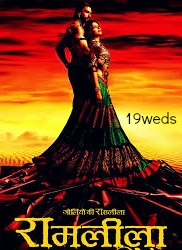 ram leela 2013 movie release date