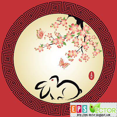 [Vector] - Chinese New Year greeting card