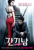 The Scent (2012) online y gratis