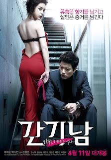 Ver Película The Scent Online Gratis (2012)