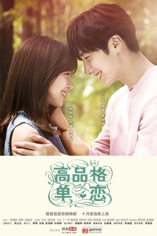 Joo won jin se yeon dating website
