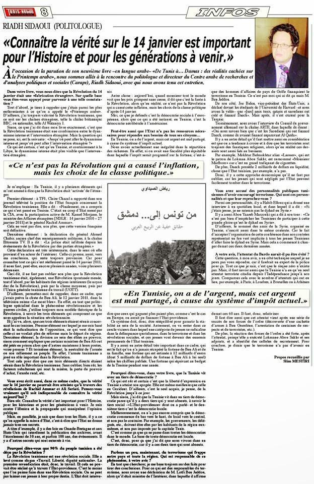 RIADH SIDAOUI : «Connaître la vérité sur le 14 janvier est important pour l'Histoire