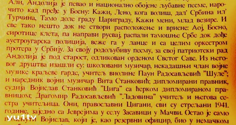 Iz knjige  Šabaci šapčani