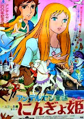 La pequeña sirenita (1975) ()