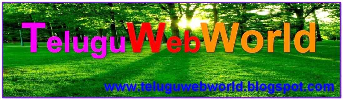 TELUGUWEBWORLD