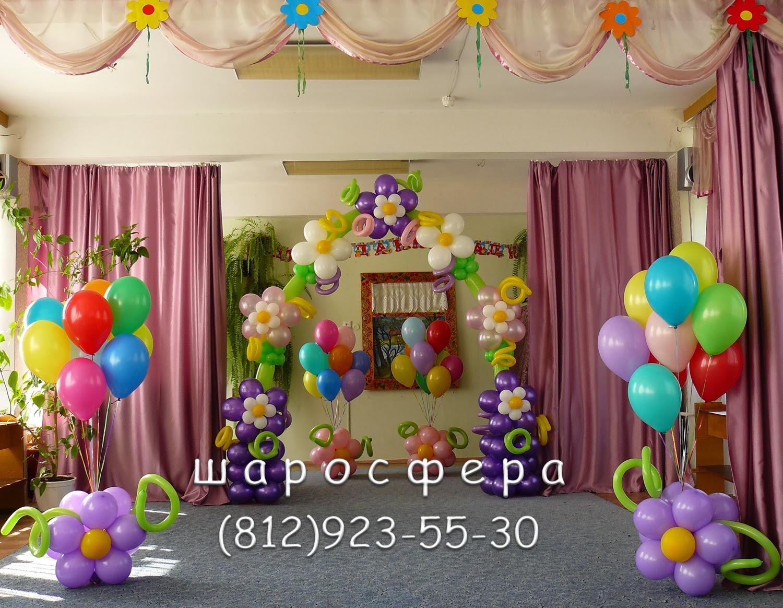 арки на каркасах из шаров своими руками видео