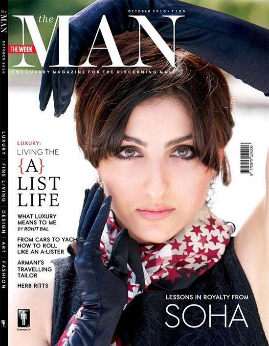 , Soha Ali Khan On Man Mag Cover