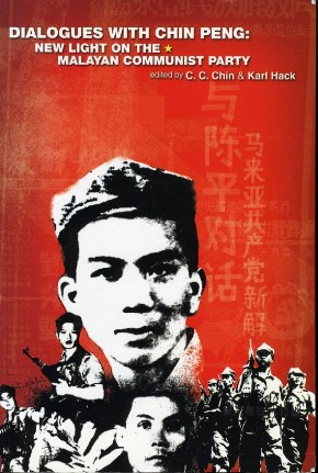 communism in malaya The menacing advances of communism in asia have led the united states government to try a variety of policies there in the interest of the preservation of freedom.