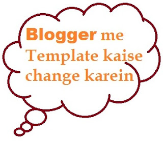 How to chnage template in blogger ??