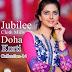 Jubilee Cloth Mills - Doha Kurti 2014 Vol-2 Catalog