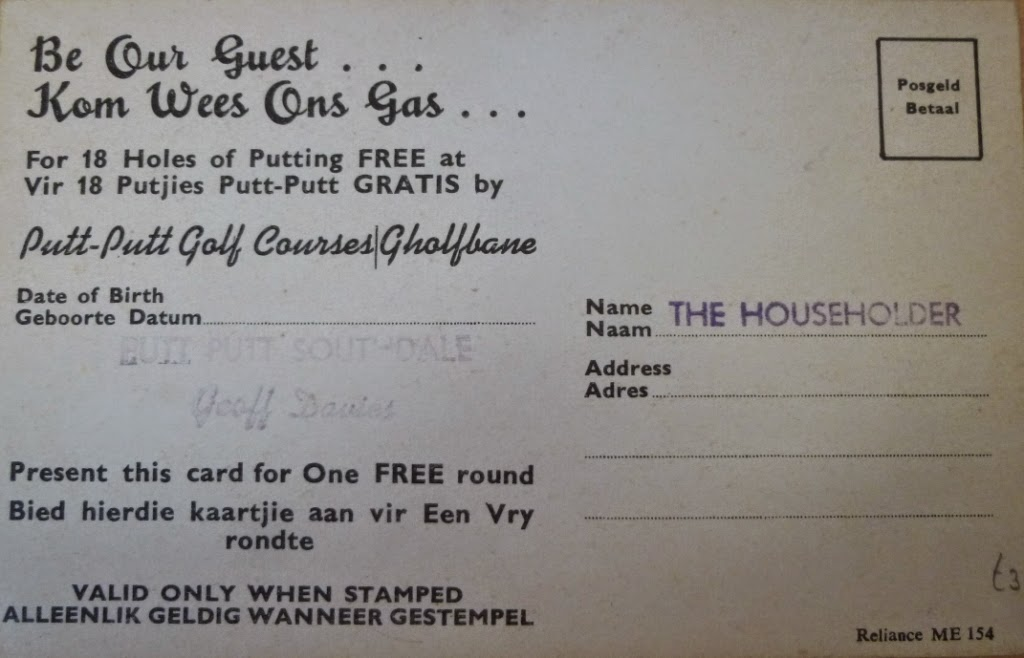 A Putt-Putt advertising / free game postcard from South Africa