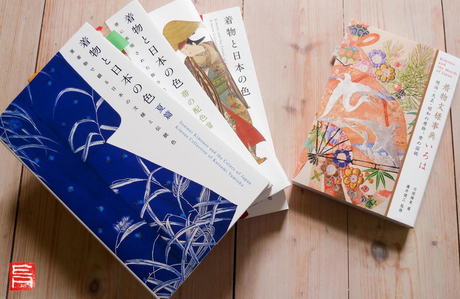 kimono und co: 2011
