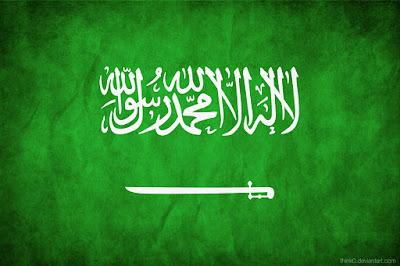 عاجل السعودية.. اخر اخبار السعودية اليوم الثلاثاء 26-1-2016 , عاجل الرياض الان اهم الاخبار العاجلة