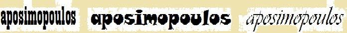 aposimopoulos