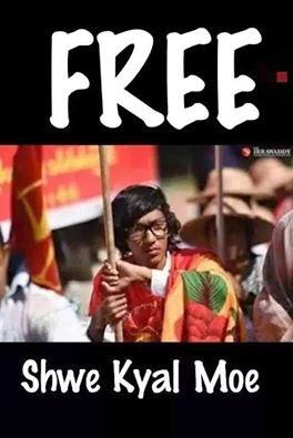 Free ေရႊၾကယ္မိုး