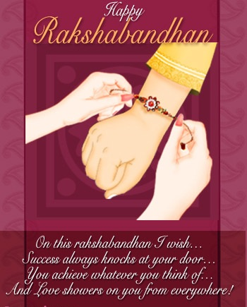 Raksha Bandhan Greetings HD Wallpapers Free Download