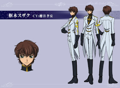 Kururugi Suzaku Akito the Exiled