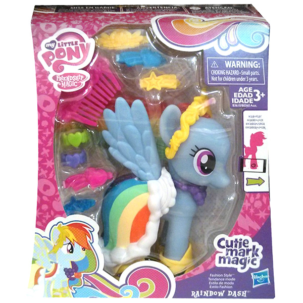 Mlp Cutie Mark Magic Brushables Mlp Merch