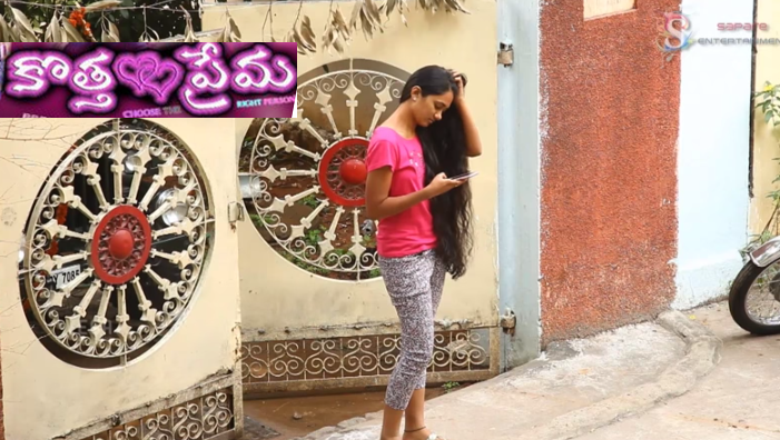 KOTHA PREMA ACTRESS SHORT FILM PICS