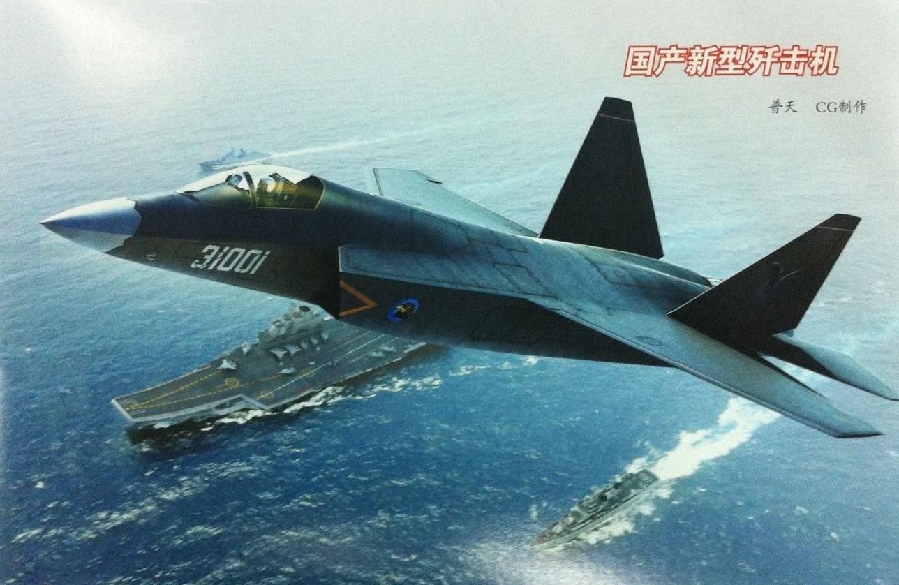 J 31 J-31/ F-60 Shen...