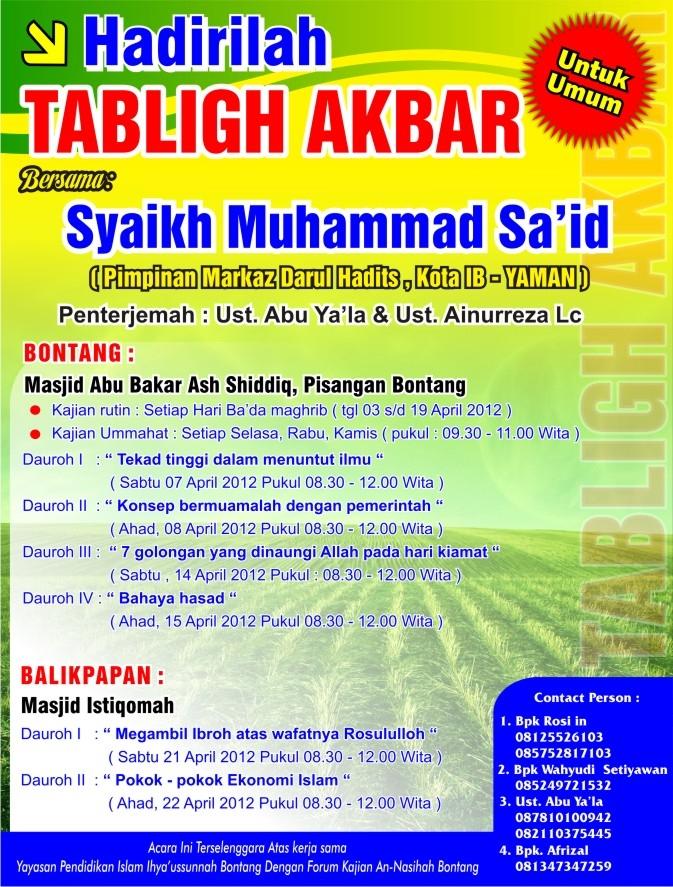 Safari Dakwah Syaikh Muhammad Sa'Id Bontang-Balikpapan Kaltim (Markazdarul Hadits,Kota Ib, Yaman)