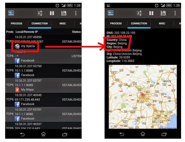 ظهور برنامج تجسسي صيني في هواتف سوني Xperia !
