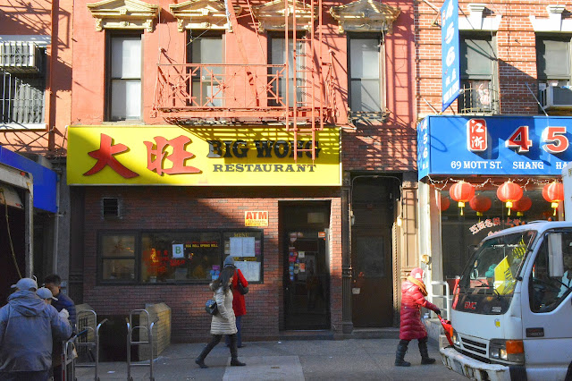 Big-Wong -Restaurant-Chinatown-NYC-New-York