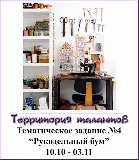 http://10000talantov.blogspot.fi/2013/10/4_10.html