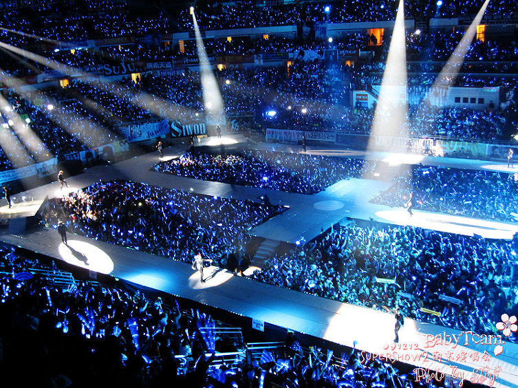Im sorry but this is from super junior elf and not exo-l the ocean is beautiful! http://wwwallkpopc