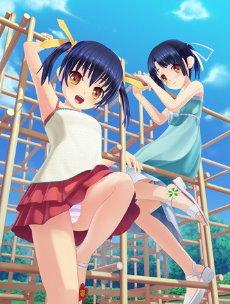 Itazurakko ~Uchi no Musume ni Kagitte~ Download