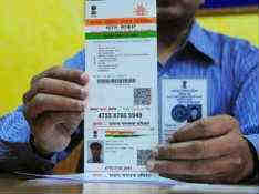Online aadhar card update seilvadhu eppadi  ஆன்லைனில் ஆதார் கார்டு அப்டேட் செய்வது எப்படி