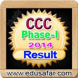 GTU - CCC Exam (Phase 1) Result
