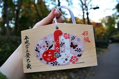 小石川ユキ 神社コラボ絵馬