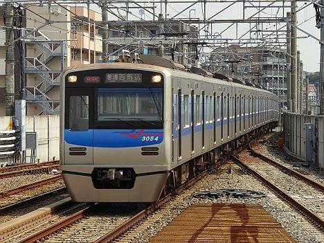 京成電鉄 普通 西馬込行き 3050形