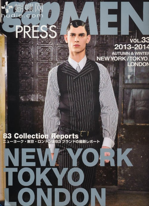 gap PRESS MEN VOL. 33