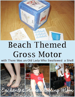 http://enchantedhomeschoolingmom.org/2015/06/beach-themed-gross-motor/
