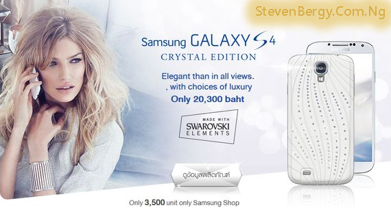 Samsung Galaxy S4 Crystal Version