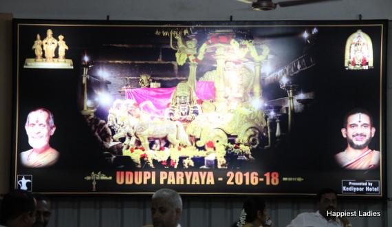 Udupi Parayaya 2016-18