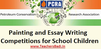 PCRA,Painting,Essay Competition