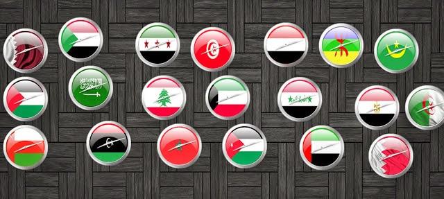 تحميل ساعات ذكية لجميع الدول العربية