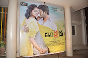 Telugu movie Indrudu Audio release function-thumbnail-2