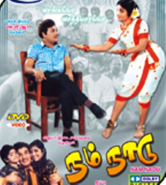 Watch Namnaadu (1969) Tamil Movie Online