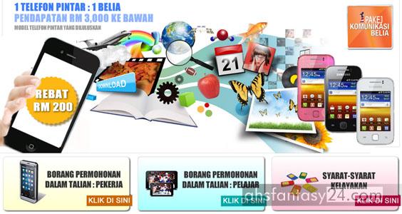 Permohonan Rebat Telefon Pintar 2013 | RM200