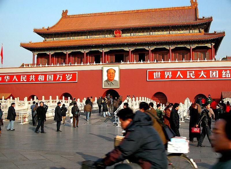 Palacio de la Suprema Armonía, Ciudad Prohibida (Pekín)