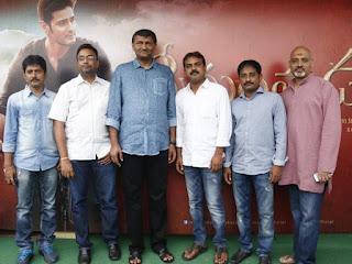 Mahesh Babu Srimanthudu Movie Press Meet Photos