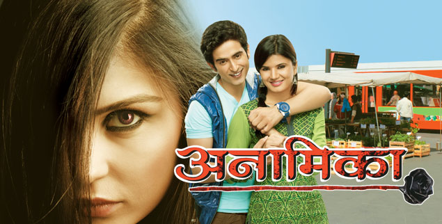 new show on Sony Tv,watch Anamika on Sony TV,Anamika new show on Sony Tv ,Anamika sony tv wallpaers,Anamika Annie Gill and Mudit Nayyer wallpapers,Annie Gill and Mudit Nayyer anamika pictures,simran anamika pics,serial Na Aana Is Des Laado simran kaur sexy pics