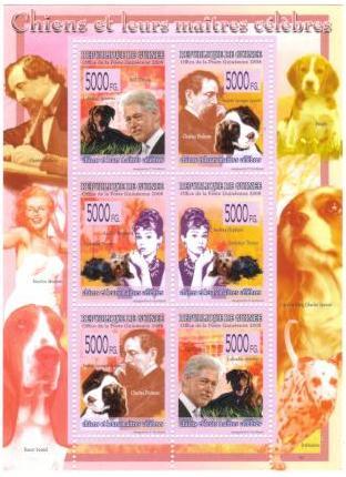 2008年ギニアビサウ共和国 著名人と犬の切手