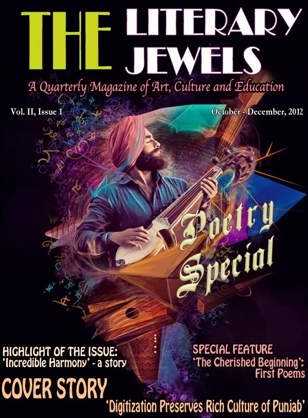'THE LITERARY JEWELS' - a quarterly magazine